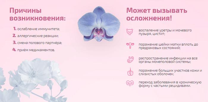 seks-po-kazahskiy